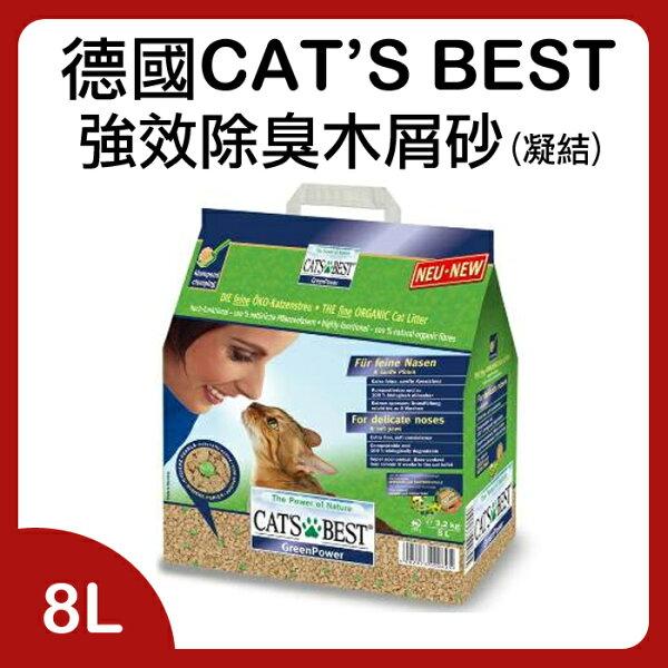 德國凱優CAT's BEST.強效除臭木屑砂8L(凝結)