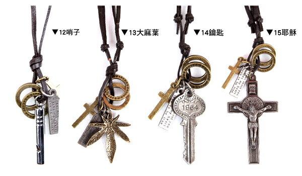 ☆BOY-2☆【NQH001】韓風復古時尚造型項鍊 3