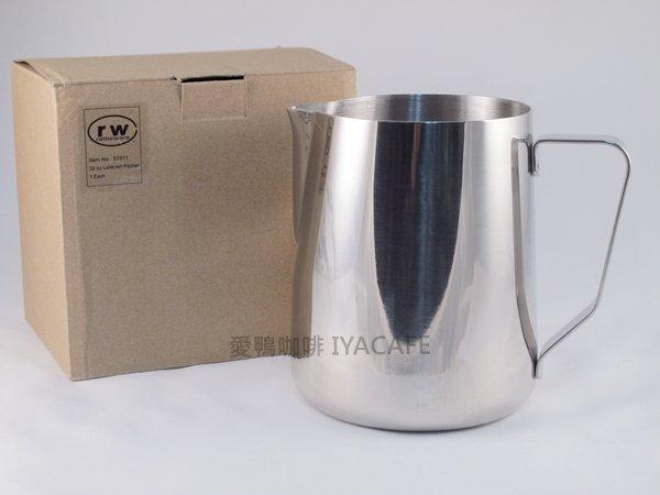 《愛鴨咖啡》07011 美國 RW 拉花鋼杯 32oz / 960cc