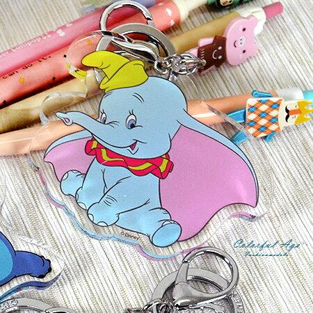 鑰匙圈 正版迪士尼Disney系列 米奇 米妮 維尼 史迪奇 奇奇蒂蒂 小飛象 柒彩年代 NS16】單個 - 限時優惠好康折扣