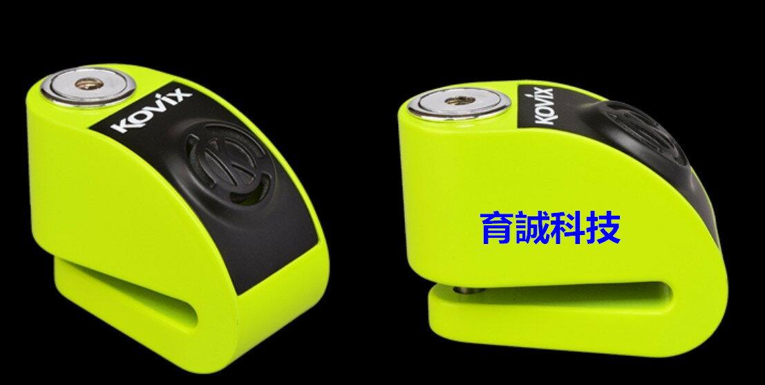 《育誠科技》『KOVIX KD6 綠色』警報碟煞鎖/CR2電池/送原廠收納袋+提醒繩/6mm鎖心/一般車通用款/另售鋼甲武士機車大鎖