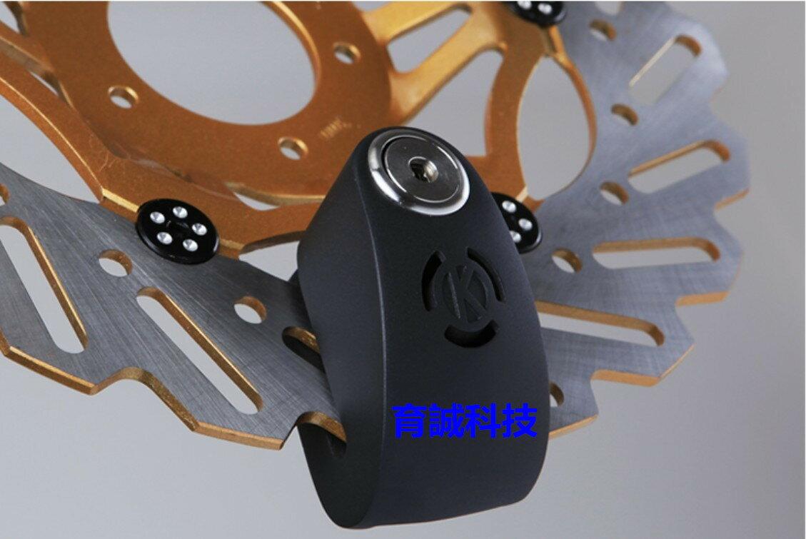 《育誠科技》『KOVIX KDL6 黑色』警報碟煞鎖/CR2電池/送原廠收納袋+提醒繩/6mm鎖心/一般車通用款/另售鋼甲武士機車大鎖