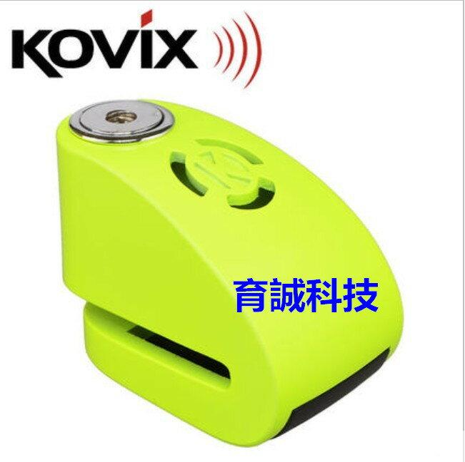 《育誠科技》『KOVIX KDL6 綠色』警報碟煞鎖/CR2電池/送原廠收納袋+提醒繩/6mm鎖心/一般車通用款/另售鋼甲武士機車大鎖