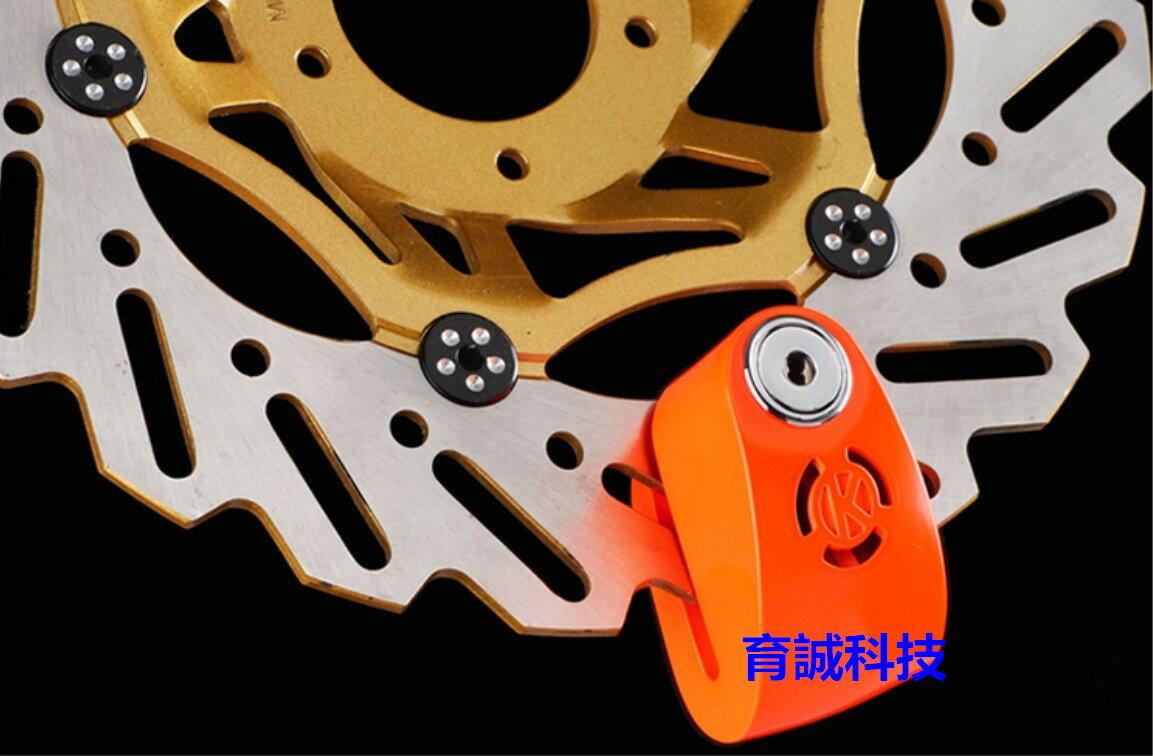 《育誠科技》『KOVIX KDL6 橘色』警報碟煞鎖/CR2電池/送原廠收納袋+提醒繩/6mm鎖心/一般車通用款/另售鋼甲武士機車大鎖