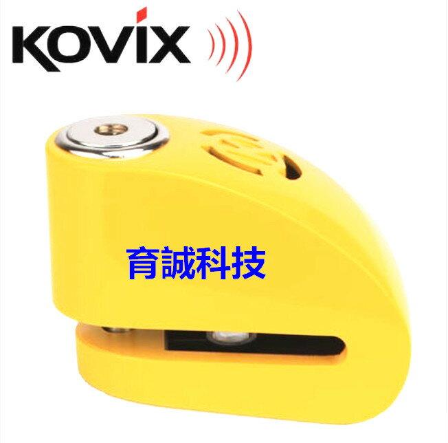《育誠科技》『KOVIX KDL6 黃色』警報碟煞鎖/CR2電池/送原廠收納袋+提醒繩/6mm鎖心/一般車通用款/另售鋼甲武士機車大鎖