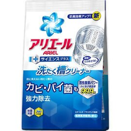 P&G ariel洗衣槽專用清潔劑 0