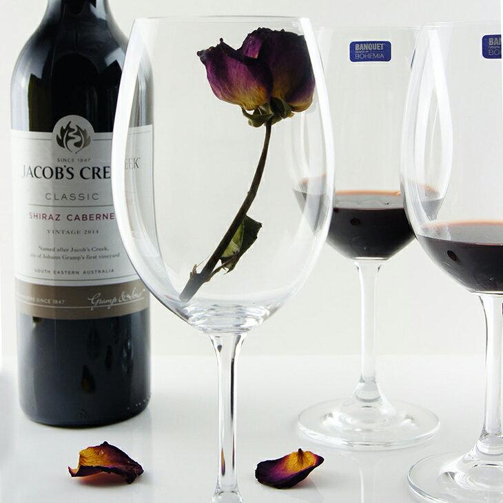 【曉風】水晶紅酒杯6入裝《Banquet Crystal 歐洲水晶紅酒杯 430ml 》 0