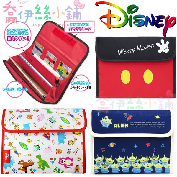 直送 Disney 迪士尼 明星 子母手帳包 攜帶便利 外型簡單高雅 ^(多款顏色^)