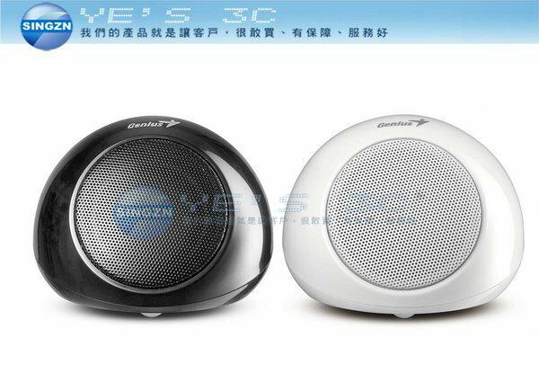 「YEs 3C」Genius 昆盈 音樂精靈 SP-i170 黑/白 USB充電  yes3c