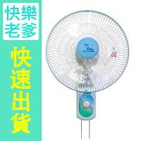 夏日涼一夏推薦【聯統】14吋拉線式雙拉掛壁扇(LT-350A)