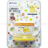 Pokemon:精靈寶可夢到寶可夢 皮卡丘 神奇寶貝 零食杯 防漏碗 餅乾盒 雙耳 餐具 正版日本進口 * JustGirl *