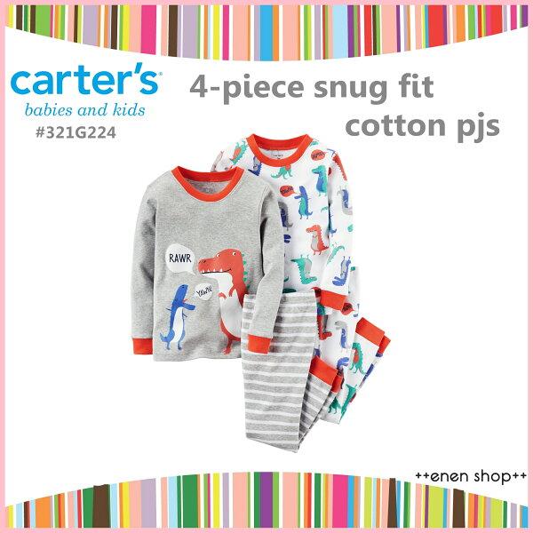Enen Shop @Carter's 可愛恐龍款居家睡衣兩套組 #321G224 ∥ 12M/24M