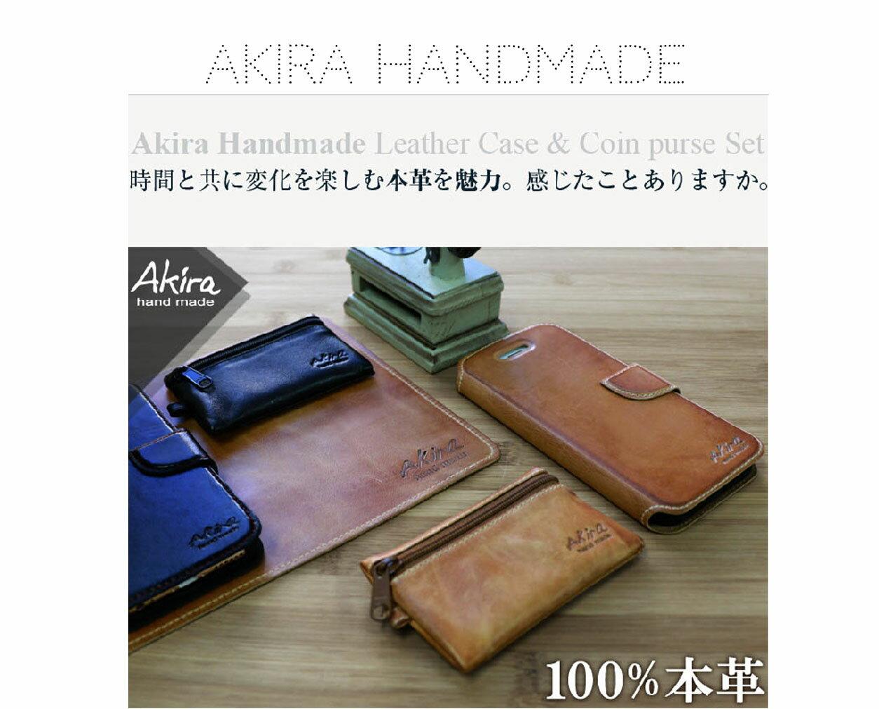 [HTC]Akira手工真皮皮套 [新款可插卡]台灣獨家特別版[D820,D826,A9,M9,M9+,EYE,D620] 5