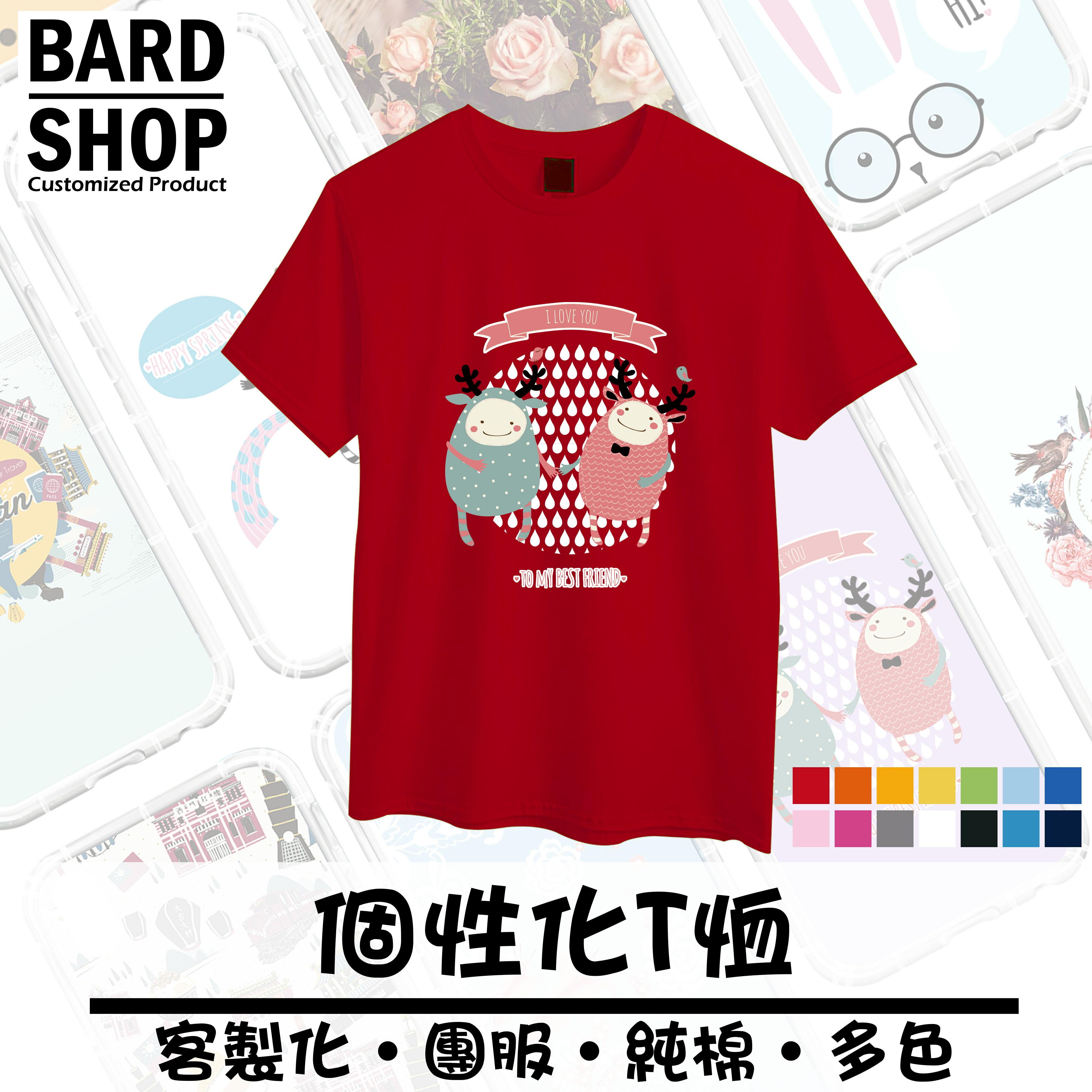 客製化--✨文字系列✨ 自己的文字T恤自己做-色T!100%純棉台製棉T素材!一件也可以做!多件另有優惠!歡迎團體訂做! 2