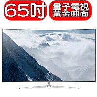 Samsung 三星到《特促可議價》SAMSUNG三星【UA65KS9000/UA65KS9000WXZW】電視《65吋》