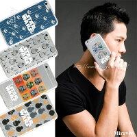【Star Wars 】iPhone 6/6s 星際大戰0.05超薄雙料手感保護殼
