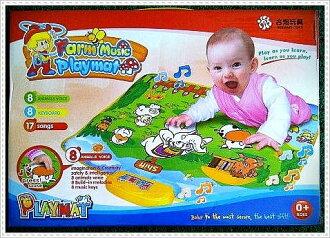 Promo Kebutuhan Bayi dan Anak Rakuten - farm music playmat