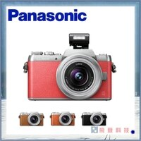 Panasonic 國際牌商品推薦【180度翻轉觸控螢幕】送32G記憶卡 電池 Panasonic GF8/GF8X + 14 -42mm 單鏡組 KIT 含稅開發票公司貨