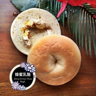 《Milky Cookie》蜂蜜乳酪貝果    1入