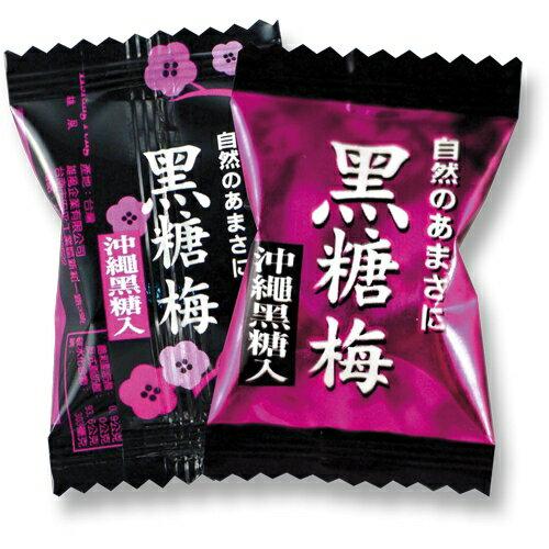 年貨大街 ‧散糖硬糖區‧黑糖梅 300g(半斤)【合迷雅好物超級商城】
