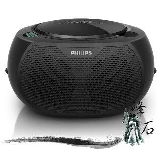 樂天限時優惠!飛利浦 AZ380 黑旋風USB/CD手提音響