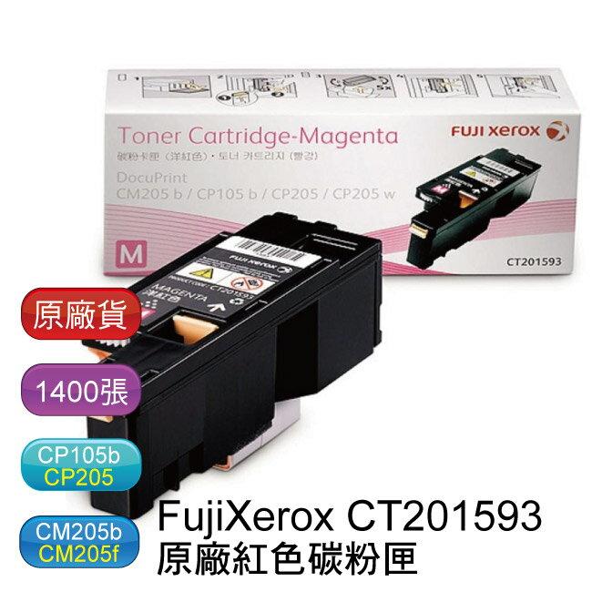 富士全錄 FujiXerox CT201593 原廠紅色碳粉匣 (CP105b / CP205 / CM205b / CM205f)