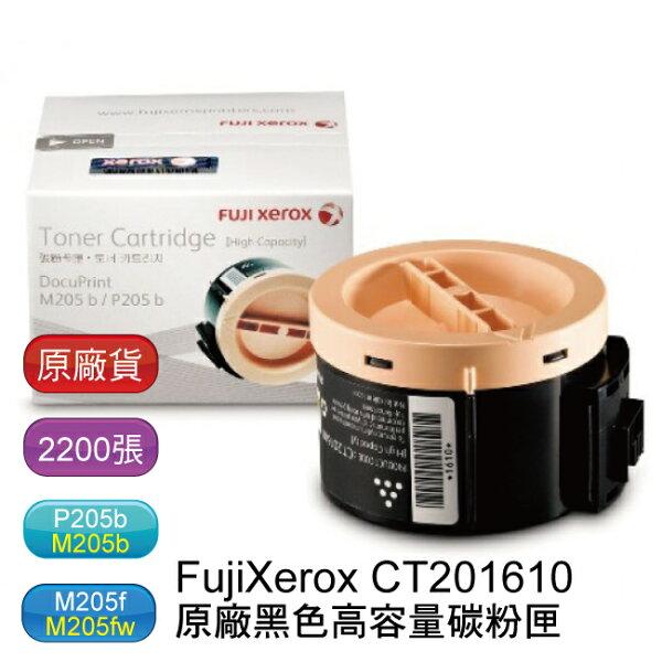 FujiXerox CT201610 原廠黑色高容量碳粉匣(適用 P205 b / M205 b / M205 f / M205 fw / P215 b / M215 b / M215 fw)