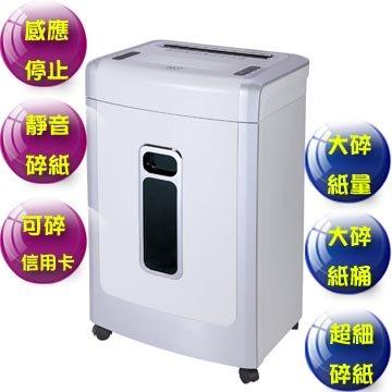 【免運】東元 TECO XYFOS 9681短碎型 碎紙機 超靜音 可碎信用卡+snoopy史努比標籤機壹台(不含變壓器)
