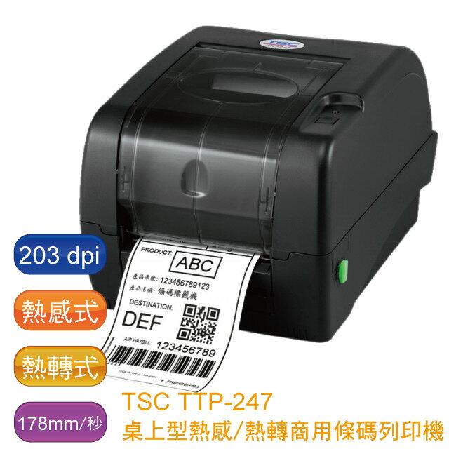 ~~TSC TTP~247 桌上型熱感式  熱轉式商用條碼列印機 ~  好康折扣