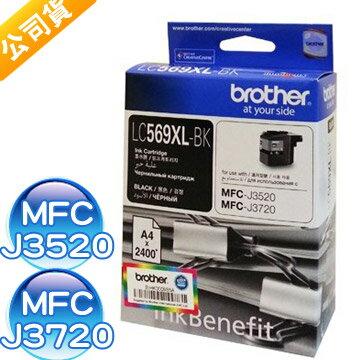 brother LC569XL-BK 原廠高容量黑色墨水匣 ( 適MFC-J3520 / MFC-J3720 )
