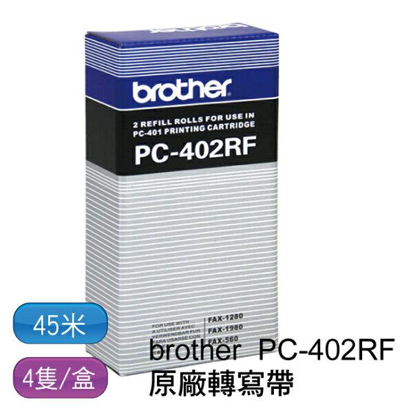 brother PC-402RF 轉寫帶 (一盒四入)