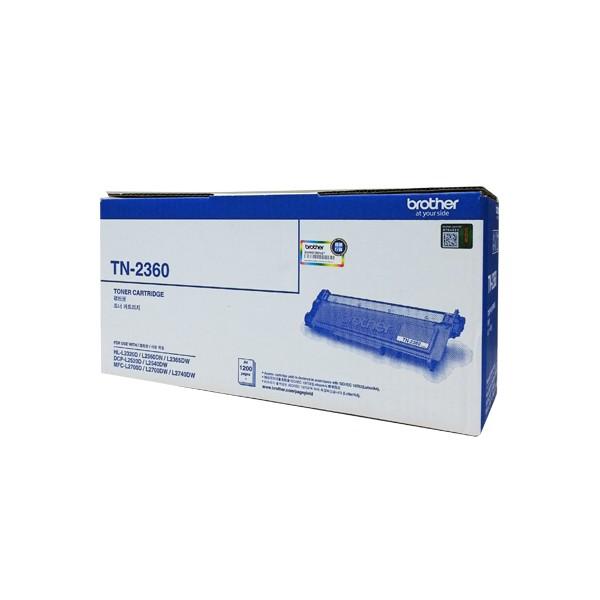 【免運】brother TN-2360 雷射碳粉匣 - 原廠公司貨