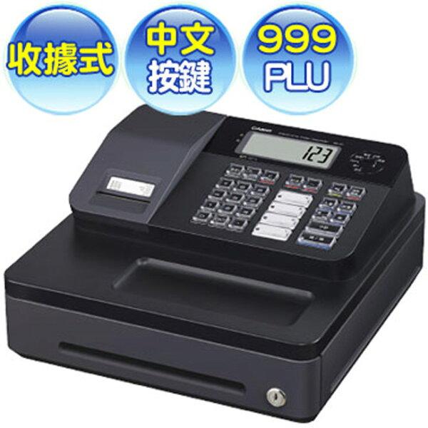 【免運】CASIO SE-G1 熱感收據式收銀機 - 黑色 (贈五捲感熱紙)