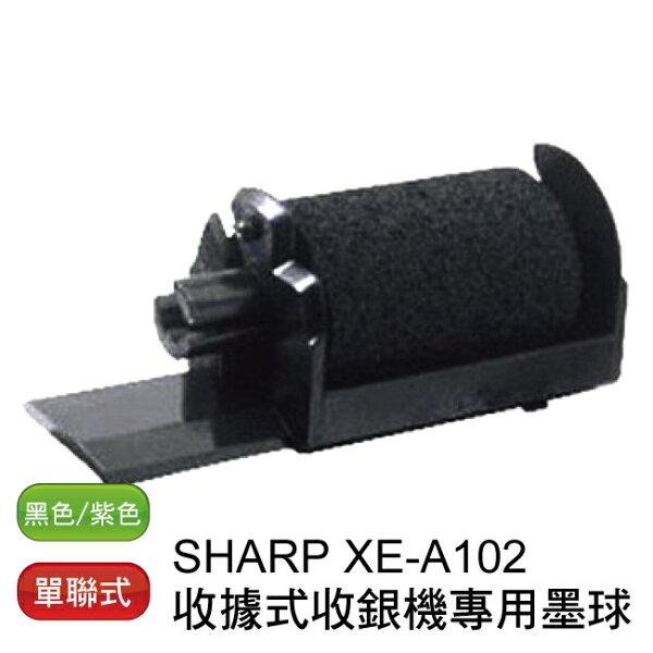 SHARP XE-A102 / CASIO 140CR 收據式收銀機專用墨球/墨輪 (IR-40)