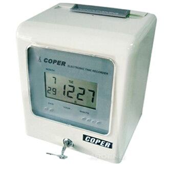 【免運】高柏COPER S-280C Plus 六欄位機械式雙色打卡鐘