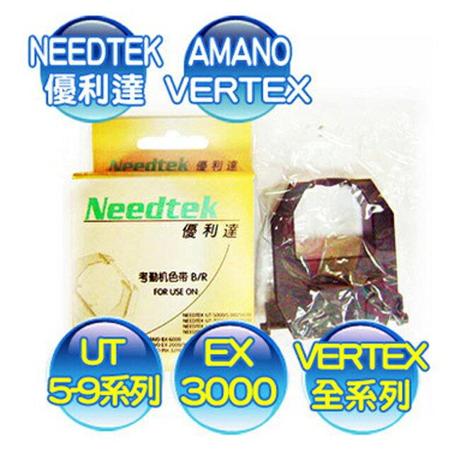 AMANO EX-3000 /EX-3500 / VERTEX / JM / NEEDTEK 打卡鐘雙色色帶