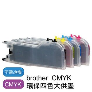 brother MFC-J6910DW 四色大供墨 CMYK