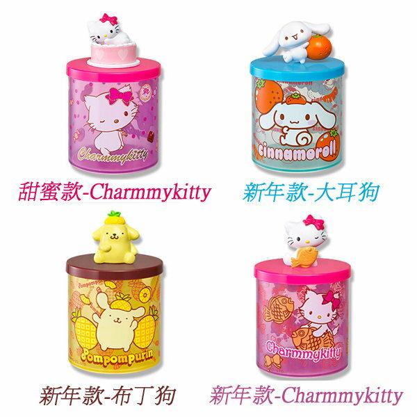 萊爾富 Sanrio甜蜜私藏 甜蜜星願罐 KITTY/布丁狗/大耳狗  ☆真愛香水★ 另有隨行杯/拉拉熊