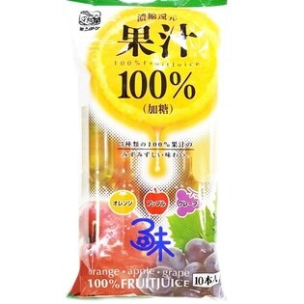 (日本) Hi-Pis 光武100 % 果汁冰棒 1包 630ml (60ml*10條)  【4978047232547】 特價 105 元  (光武綜合果汁冰棒飲料 光武100%水果冰棒