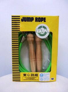 【登瑞體育】鐵人實心跳繩JUMP ROPE  9尺單人跳繩 - 270cm
