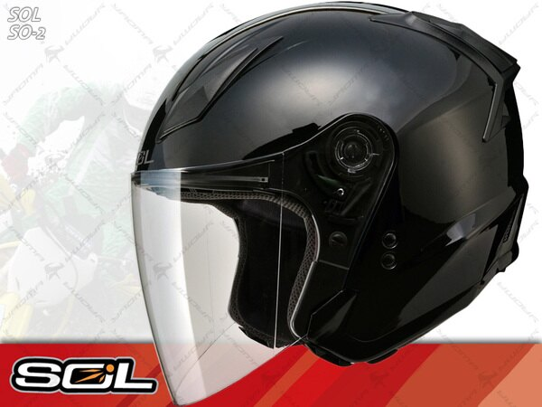 SOL安全帽|SO-2 / SO2 黑【簡約輕化.可加下巴】 半罩帽 『耀瑪騎士生活機車部品』