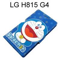 小叮噹週邊商品推薦哆啦A夢皮套 [藍] LG H815 G4 小叮噹【台灣正版授權】