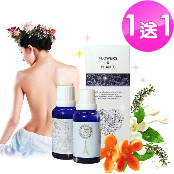 (買一送一)甜釀銀月桂花 按摩護膚精油 10ML ★ 按摩SPA、泡澡