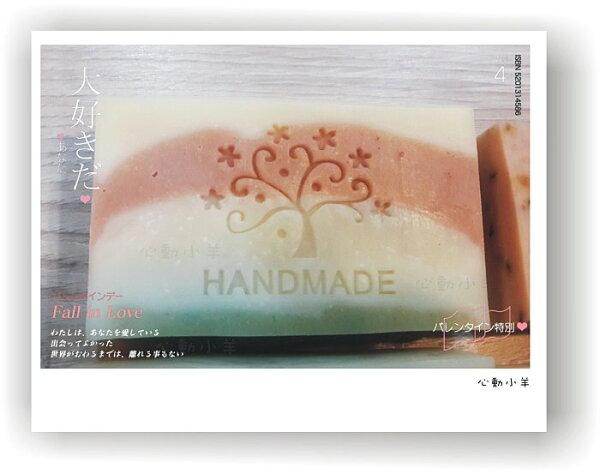 心動小羊^^幸運樹手工皂DIY材料 工具 手工皂皂章 皂印 皂章 圖案章