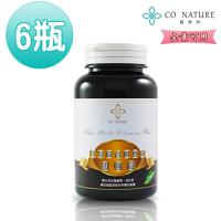 銀髮族用品與保健【CO NATURE】銀髮綜合維他命加強錠(90顆/瓶) 6瓶