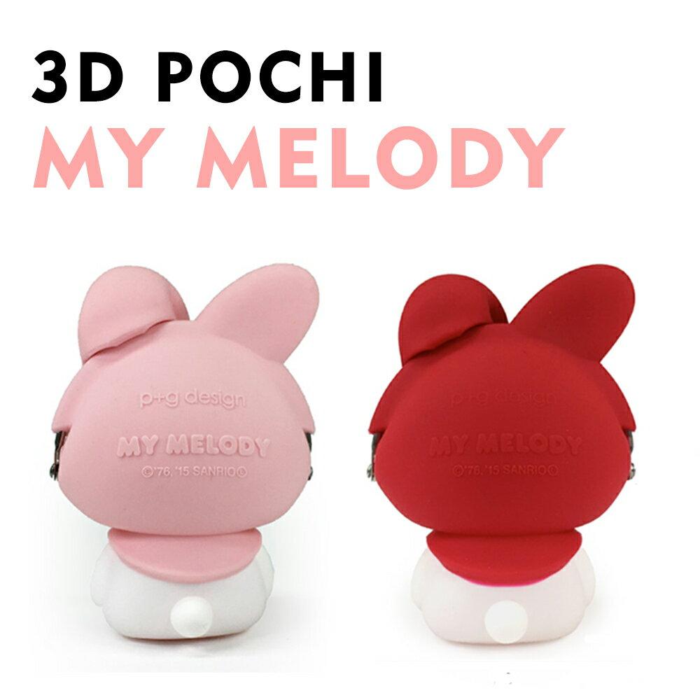 日本空運進口 p+g design POCHI X My Melody 美樂蒂 3D 立體造型矽膠零錢包 - 浪漫粉/璀璨紅 1