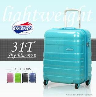 《熊熊先生》Samsonite 美國旅行者 American Tourister 行李箱 登機箱 18吋輕量硬殼 31T 旅行箱