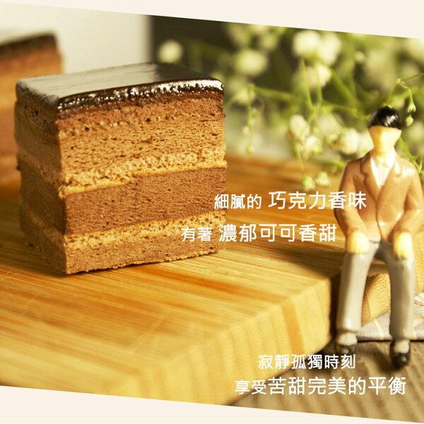 【一寸 心。每日限量甜點】《 比利時 醇品巧克力手指cake- 70.5度 享受孤獨》X 手工 X 70%苦甜巧克力 X 比利時巧克力 X 黑巧克力 X Finger Food X 孤獨的美食家;5cm x 5cm / 塊
