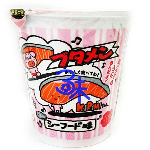 (日本) KIRIM 優雅仕 鮭魚哥海鮮杯麵 1組 3碗 ( 37g*3碗) 特價 118 元【4902775051620】平均1碗 39.3元  優雅食鮭魚妹杯麵