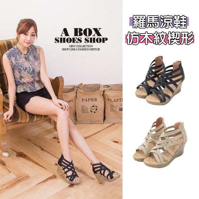 韓版皮革厚底楔型羅馬涼鞋